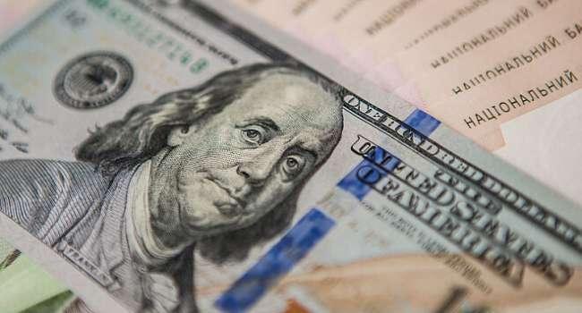 На межбанке наблюдается рост курса доллара