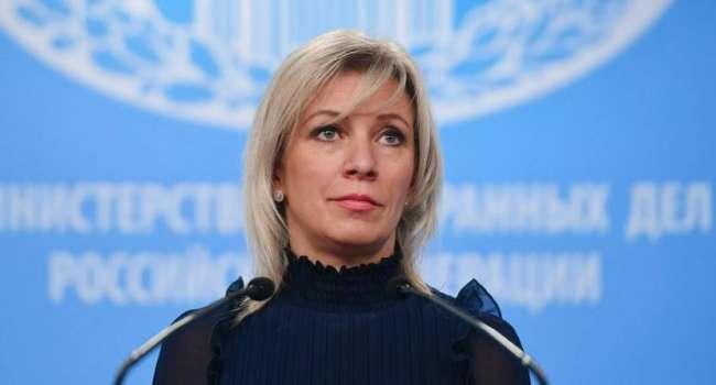 «У этого подхода разные формы реализации»: Захарова объяснила, как Запад сдерживает Россию