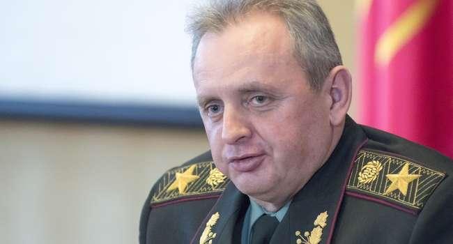Муженко рассказал о развитии конфликта России против Украины