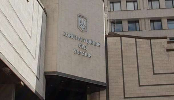 В Конституционном суде начали проверять законность медицинской реформы