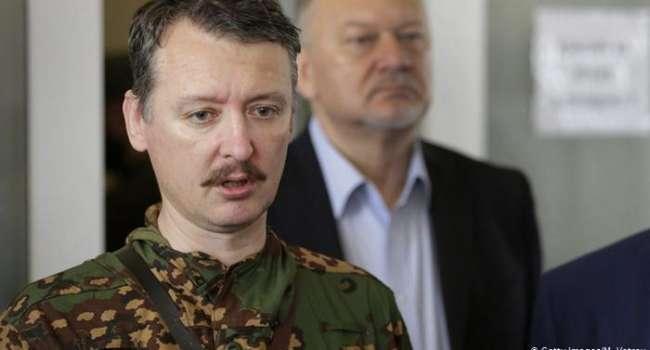 «Последнее предательство Путина, которое не стерпит уже никто»: Гиркин высказался о ситуации на Донбассе