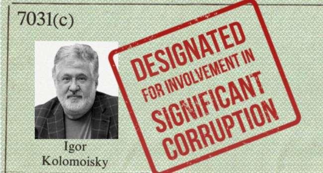 После санкций США в Украине может остаться всего один олигарх, – Бобыренко