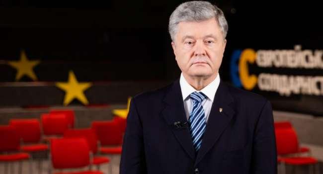 Порошенко снова потребовал от «слуг народа» поддержать закон о криминальной ответственности за коллаборационизм