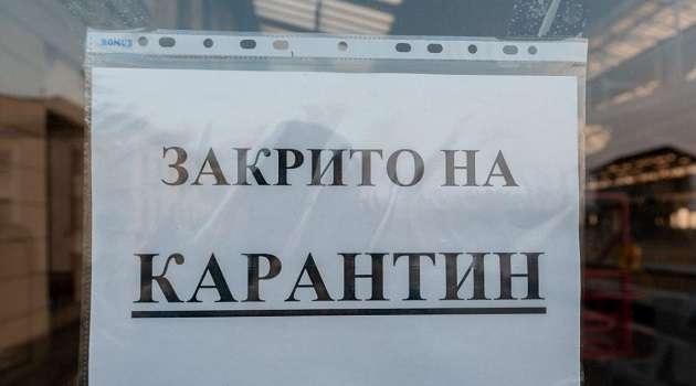 Украине напророчили новую порцию локдаунов: стало известно, когда они могут быть введены