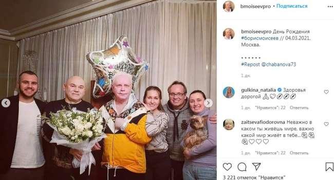 «Отпраздновал день рождения»: тяжелобольной Моисеев впервые за несколько лет показал свои фотографии