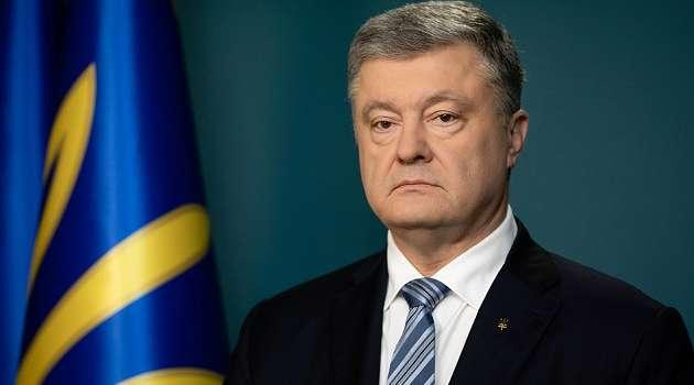 Порошенко: у Зеленского отсутствует реальная политическая воля для борьбы с коррупцией
