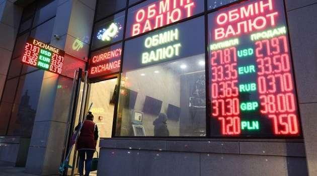 Эксперт: на следующей неделе курс доллара продолжит снижаться к гривне