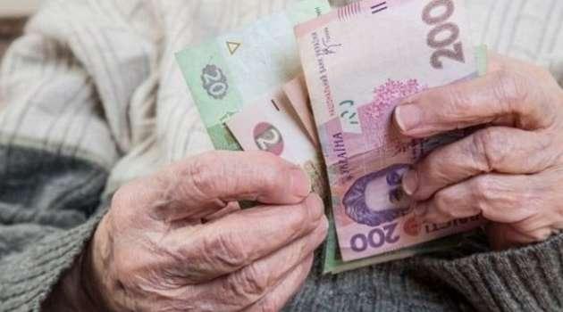 «Это просто насмешка»: украинцев возмутил размер индексации пенсий