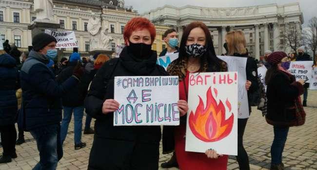 Украинцы сами решат – отдыхать 8 марта или нет, но институт национальной памяти против