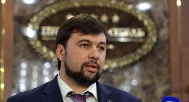 Пушилин: «Войска «ДНР» освободят всю Донецкую область»