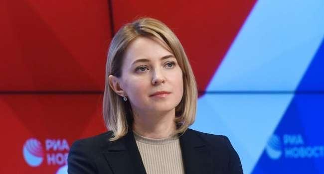 Поклонская назвала главные достижения Крыма в составе России