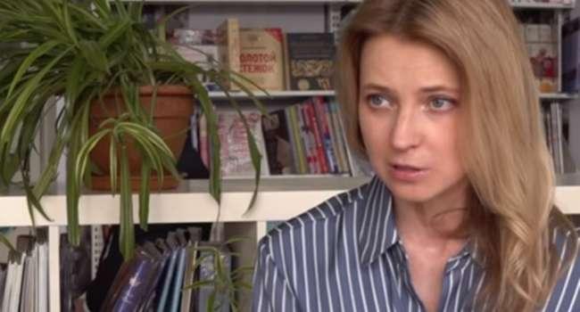 Поклонская предложила встретиться с Зеленским, заявив, что согласовала это с МИД РФ