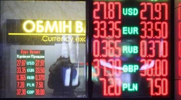 Аналитики: доллар на следующей неделе будет незначительно снижаться