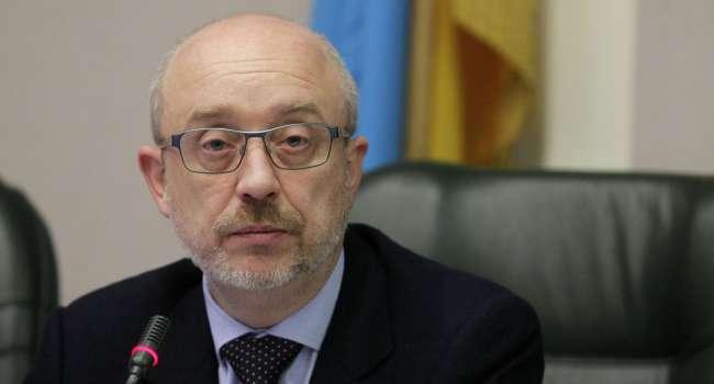 У Зеленского снова намерены соблазнять жителей ОРДЛО деньгами и инвестициями