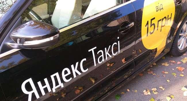 «Яндекс-Такси» в обход санкциям продолжает работать в Украине: блогер рассказал подробности