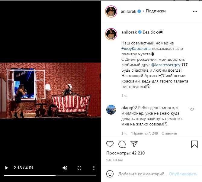 «Наш совместный номер показывает всю палитру чувств»: Ани Лорак подогрела слухи о романе с Лазаревым