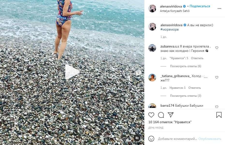 «Бабушки, бабушки, бабушки-старушки»: Алена Свиридова продемонстрировала свои полуобнаженные ягодицы, позируя на пляже