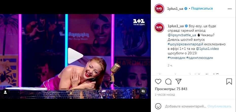 «Бывает», «У Потапа глаза на лоб полезли»: у Тины Кароль во время съемок шоу «Липсинк Батл» расстегнулось платье, едва не обнажив грудь артистки
