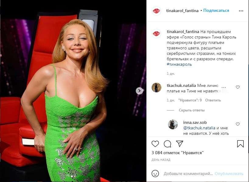 «Счастливая и беременная»: в сети бурно обсуждают одно из последних фото Тины Кароль в оттягивающем платье зеленого цвета