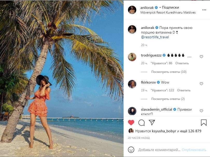 «Какие ножки»: Ани Лорак отдыхает на Мальдивах, публикуя фото в мини-платье