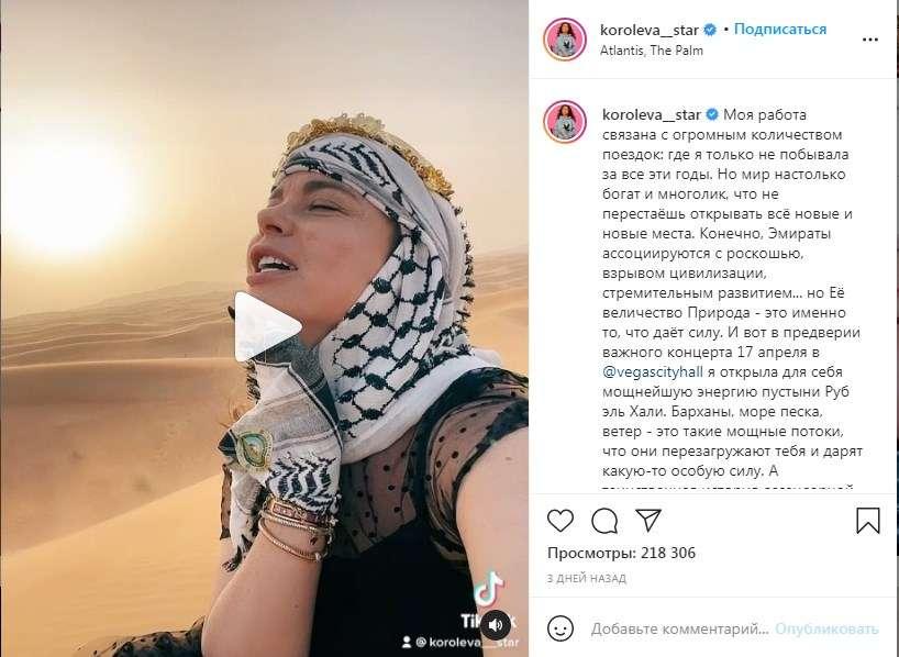 «Сплошная показуха. И ужасно примитивно»: Наташа Королева сняла видео посреди пустыни и нарвалась на критику