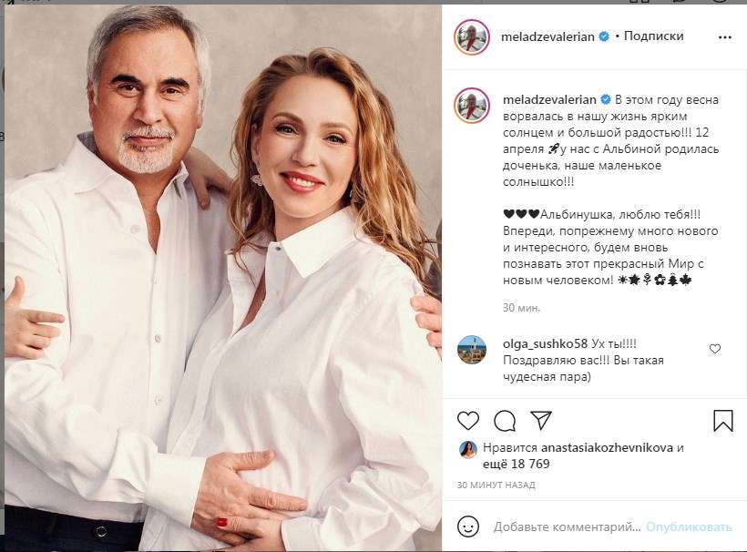 «И вот, 12 апреля, стало для нашей семьи особенным днём, раз и навсегда»: Альбина Джанабаева сообщила о рождении дочери