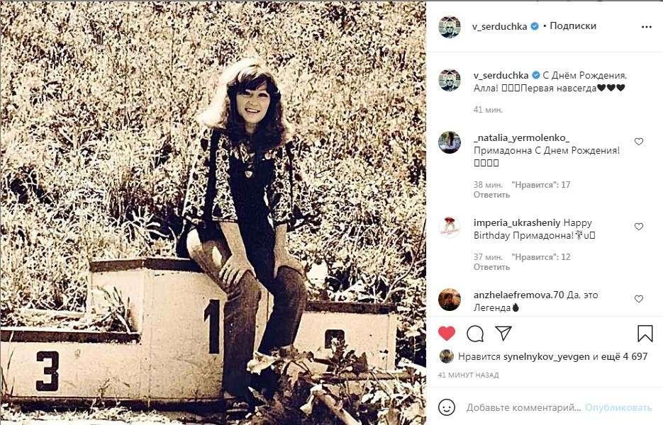 «Первая всегда!» Верка Сердючка обнародовала архивное фото с Аллой Пугачевой