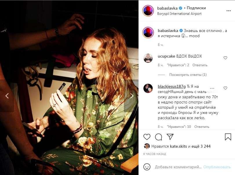 «Наконец-то вы можете делать то, что хотите»: Слава Каминская призналась, что она истеричка, обнародовав фото с сигаретой