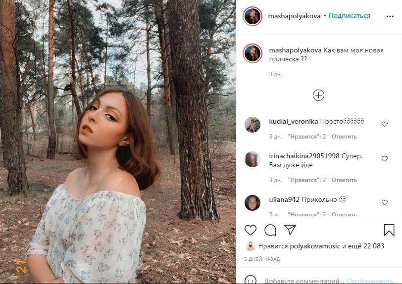 «Мама еще не прибила?» Старшая дочь Оли Поляковой позировала с каре, наделав в сети шороху