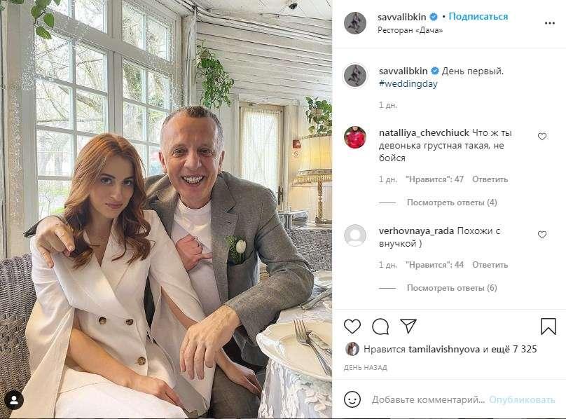 «Невеста как на поминках», «Невеста похожа на внучку»: одесский ресторатор 59-летний Савва Либкин женился на 27-летней журналистке