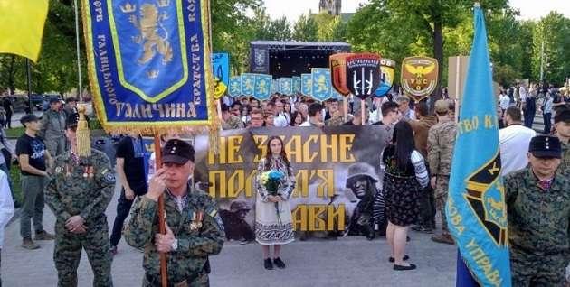 Политолог назвала махинацией чистой воды проведение марша в честь СС «Галичина»