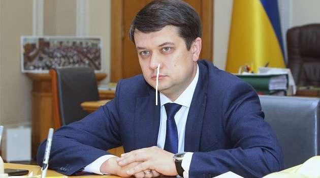 В Украине могут ввести чрезвычайное положение, - Разумков