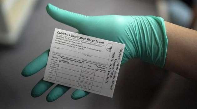 В ВОЗ не рекомендуют вводить паспорта вакцинации и назвали ошеломляющую причину