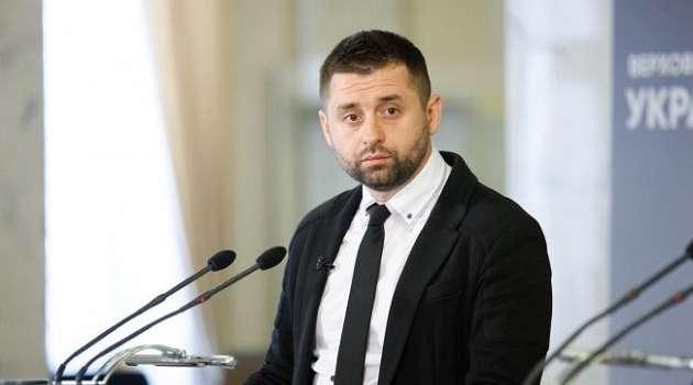 Арахамия провел встречу с американскими сенаторами, обсудив ситуацию на Донбассе и военную поддержку