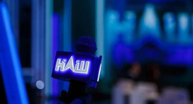 Политолог: телеканал «Наш» и издание «Страна.юа» пробили очередное дно