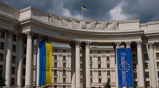 Кулеба потешился, что Латвия выразила солидарность с Украиной из-за эскалации на Донбассе