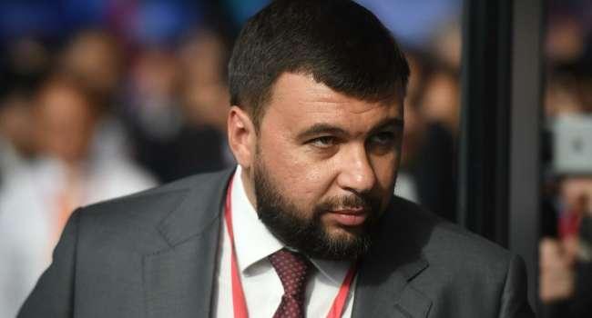 Хочется «освободить» весь Донбасс, но страшно – Денис Пушилин
