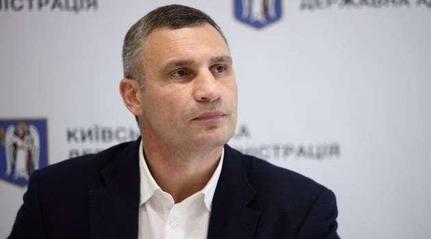 СМИ сообщили о продлении локдауна в Киеве до 10 мая: Кличко прокомментировал