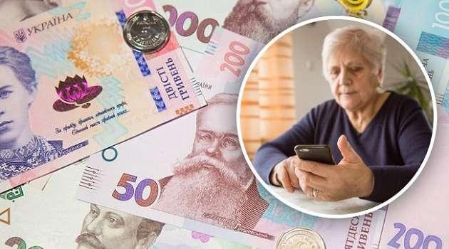 В ПФ сделали важное заявление о выплате пенсий в период локдауна
