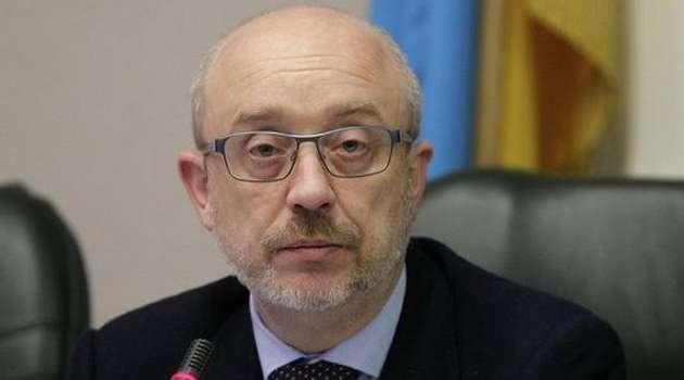 Для полноценной интеграции украинских территорий нужно минимум одно поколение, - Резников
