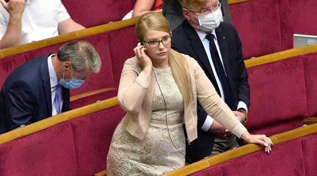 Тимошенко – Зеленскому: делайте что-то, уберите это правительство