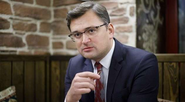 Кулеба рассказал о действиях Евросоюза, которые должны остановить агрессию РФ
