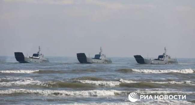 Война, или учения? В Черное море зашли десантные и артиллерийские корабли РФ