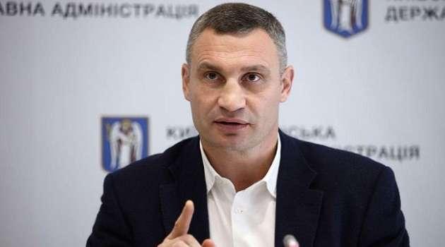 Кличко – Шмыгалю: только избравшие меня киевляне имеют право меня уволить