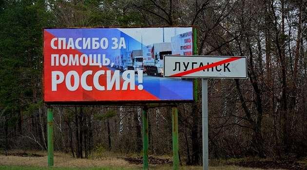 СМИ сообщили внушительную стоимость восстановления оккупированного Донбасса