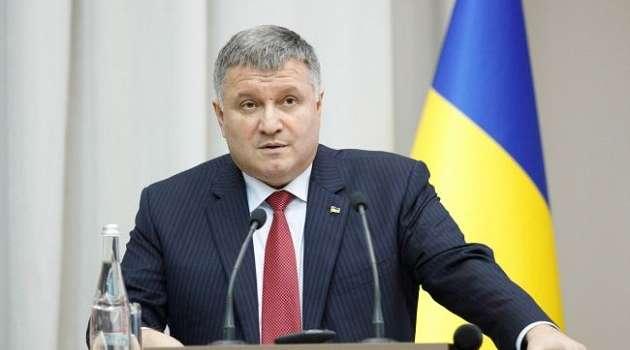 «Наибольшая угроза с 2015 года»: Аваков прокомментировал стягивание Путиным войск к украинской границе