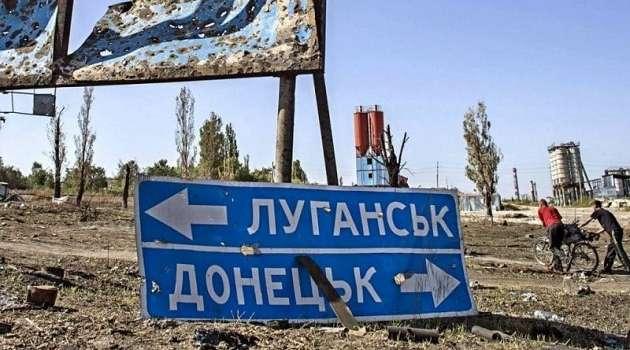 Политолог рассказал, в чем заключается главный вопрос переговоров по Донбассу