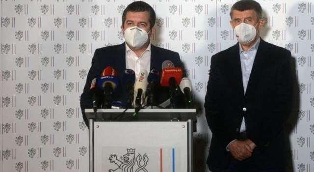 Источники анонсировали новую высылку российских дипломатов из Чехии