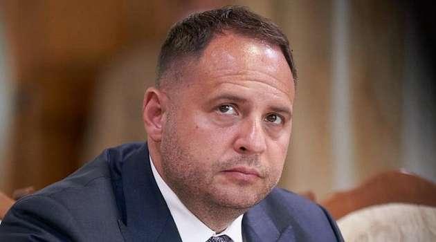 Ермак о выводе российских войск: Украина имеет беспрецедентную поддержку