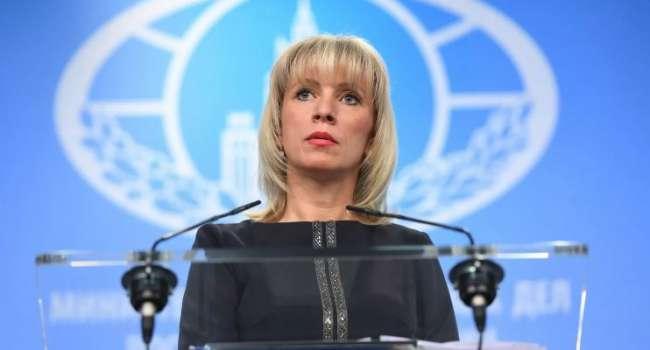 «Россия сдерживает войну на Донбассе»: Захарова выступила со странным заявлением